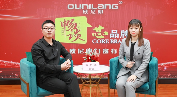欧尼朗携手央视5大频道,江苏卫视,湖南卫视,战略合作